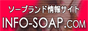 INF0-SOAP